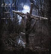 NYMF - FROM THE DARK (BLACK) (2LP)