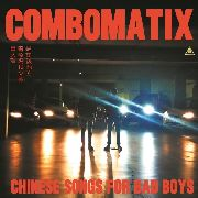 COMBOMATIX - CHINESE SONGS FOR BAD BOYS