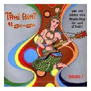 VARIOUS - THAI BEAT A GO-GO, VOL. 1