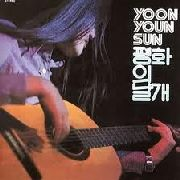 YOON, YOUN SUN - WING OF PEACE