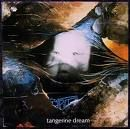 TANGERINE DREAM - ATEM (EXPANDED EDITION) (2CD)