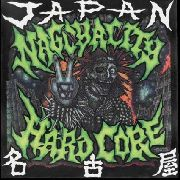 VARIOUS - NAGOYA CITY HARDCORE