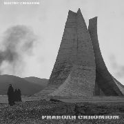 PHAROAH CHROMIUM - ELECTRIC CREMATION (2LP)