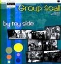 "GROUP $OALL - BY MY SIDE (10"")"