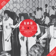 KASHMERE STAGE BAND - AINT' NO SUNSHINE (J ROCC/OH NO REMIXES)