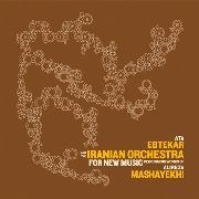EBTEKAR, ATA -& THE IRANIAN ORCHESTRA FOR NEW MUSIC- - ORNAMENTALISM
