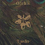 ORCHIS - TREAT