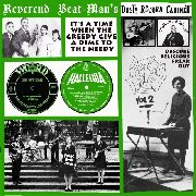 VARIOUS - REVEREND BEAT-MAN'S DUSTY RECORD CABINET 2