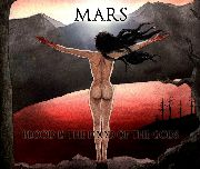 MARS (GERMANY) - BLOOD IS THE FOOD OF THE GODS