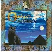 OZRIC TENTACLES - THE HIDDEN STEP (COL)