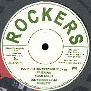 MILLER, JACOB/JAH BUTTY/AUGUSTUS PABLO - TOO MUCH COMMERCIALIZATION OF RASTAFARI/...