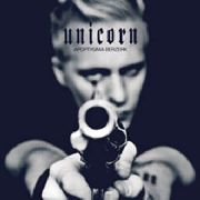 APOPTYGMA BERZERK - UNICORN (2LP/BLACK)