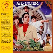 KARE & THE CAVEMEN - JET AGE (2LP)