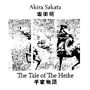 SAKATA, AKIRA - THE TALE OF THE HEIKE (2LP)