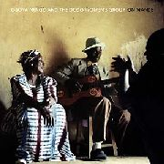 NENGO, OGOYA -& THE DODO WOMEN'S GROUP- - ON MANDE
