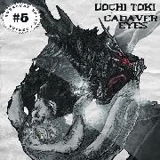 UOCHI TOKI/CADAVER EYES - SUBSOUND SPLIT SERIES #5