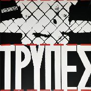 TRYPES - TRYPES