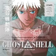 "KAWAI, KENJI - GHOST IN THE SHELL O.S.T. (+7"")"