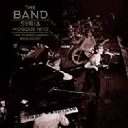 BAND - SYRIA MOSQUE (2LP)