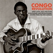 "VARIOUS - CONGO REVOLUTION (5X7"")"