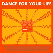 VARIOUS - DANCE FOR YOUR LIFE
