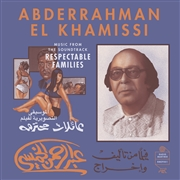 "EL KHAMISSI, ABDERRAHMAN - MUSIC FROM THE RESPECTABLE FAMILIES O.S.T. (10"")"