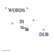 FULLWOOD, PHILLIP - WORDS IN DUB