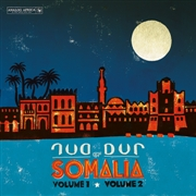 DUR-DUR BAND - DUR-DUR OF SOMALIA VOLUME 1 & 2 (3LP)