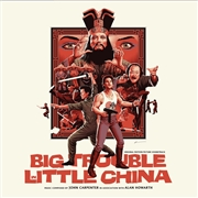 CARPENTER, JOHN -& ALAN HOWARTH- - BIG TROUBLE IN LITTLE CHINA O.S.T.