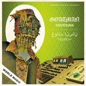 GOATMAN - RHYTHMS (BLACK)