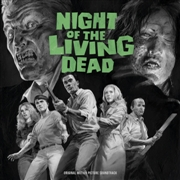 VARIOUS - NIGHT OF THE LIVING DEAD O.S.T. (2LP)