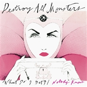 DESTROY ALL MONSTERS - WHAT DO I GET/NOBODY KNOWS