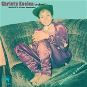 ESSIEN, CHRISTY - GIVE ME A CHANCE