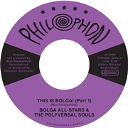 POLYVERSAL SOULS - THIS IS BOLGA PART 1 & 2