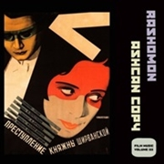 RASHOMON (UK) - (BLACK) ASHCAN COPY: FILM MUSIC VOL. III (+CD)