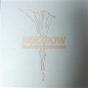 MERZBOW - METALVELODROME (4CD BOX)