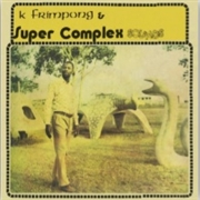FRIMPONG, K. -& SUPER COMPLEX SOUNDS- - AHYEWA SPECIAL
