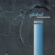 GLOBAL COMMUNICATION - PENTAMEROUS METAMORPHOSIS (2LP)