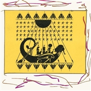 SUN RA & HIS SOLAR ARKESTRA - HORIZON